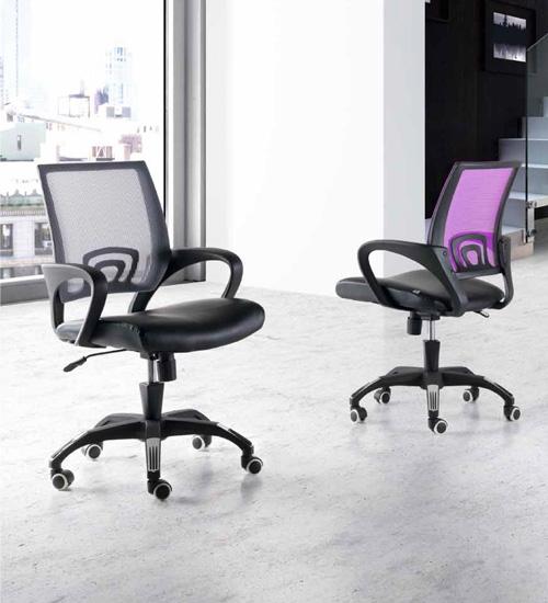 DespachoUtil Butaca Oficina SerieDe Y Confortable IgvmYb7f6y