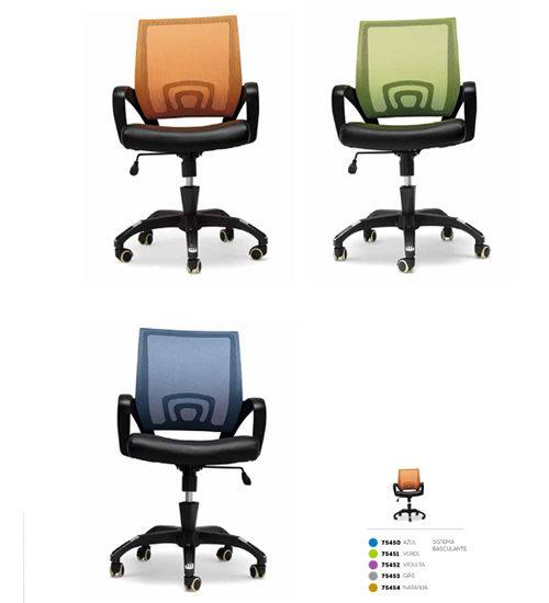 Sillas de dise o moderno vanguardistas tapizadas y for Butacas para oficina