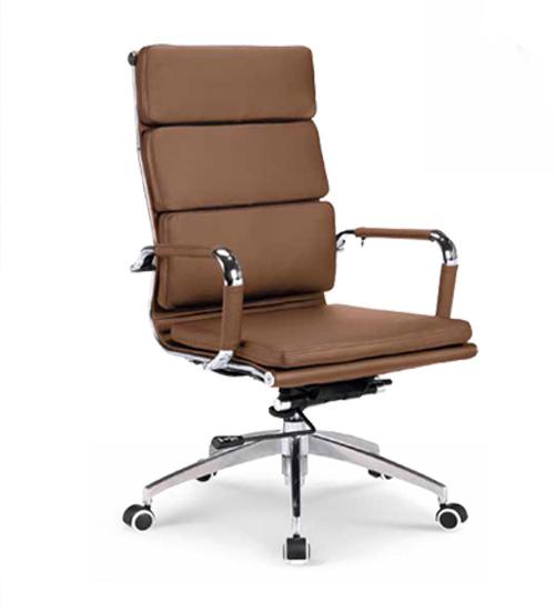 Butaca con brazos office butaca de despacho util y for Ofertas sillas despacho