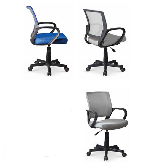 Silla moderna office butaca de despacho util y for Ofertas sillas despacho