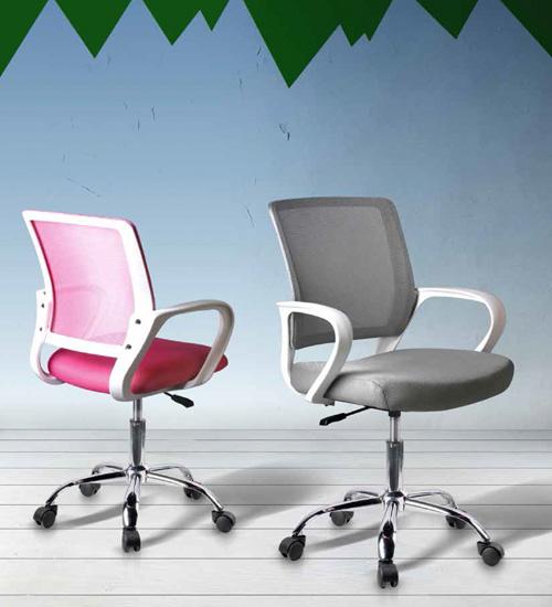 Silla moderna office butaca de despacho util y for Sillas escritorio modernas