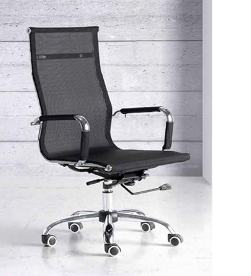 Butaca despacho executive butaca de despacho util y for Ofertas sillas despacho