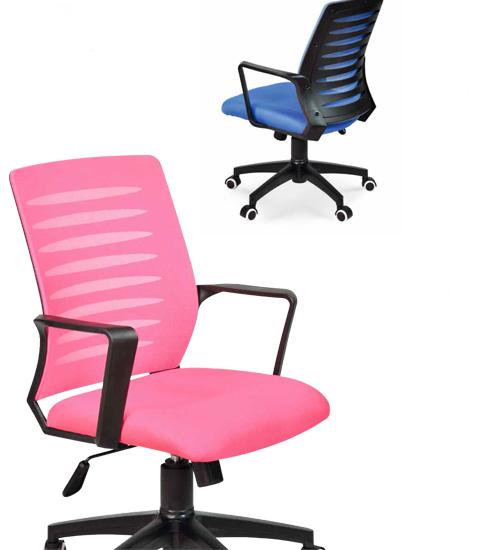 Butacas oficina pol new butaca de despacho util y for Sillas escritorio modernas